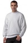Jerzees Cotton Rich Sweatshirt