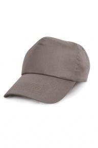 Result Headwear Baumwoll-Cap